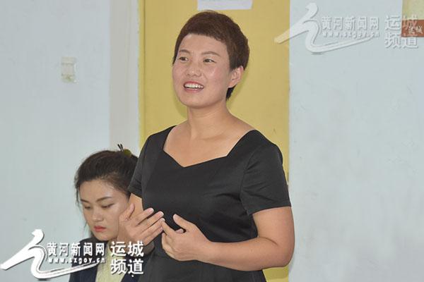 运城市妇联举办妇女创业就业培训班