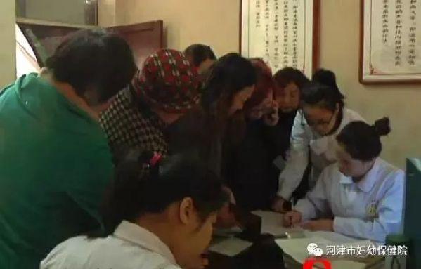 """河津市妇幼保健院关爱女性健康 为返乡妇女免费筛查""""两癌"""""""