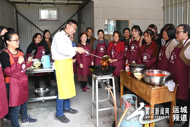 闻喜县社区举办下岗再就业技能培训班