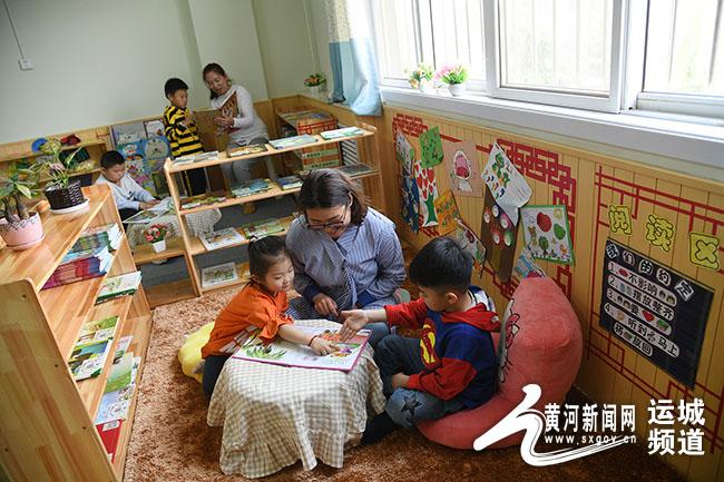 """闻喜海天新教育幼儿园举办""""亲子牵手'读'领风骚""""第四届读书月主题活动"""