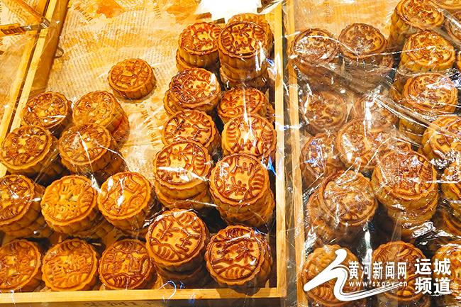 【网络中国节·中秋 】运城:中秋节至 散装月饼受青睐